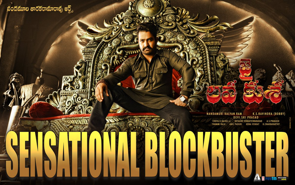 #JaiLavaKusa has opened to thunderous response all over South and #USA  #BlockBusterJLK<br>http://pic.twitter.com/nafR4Lel5h