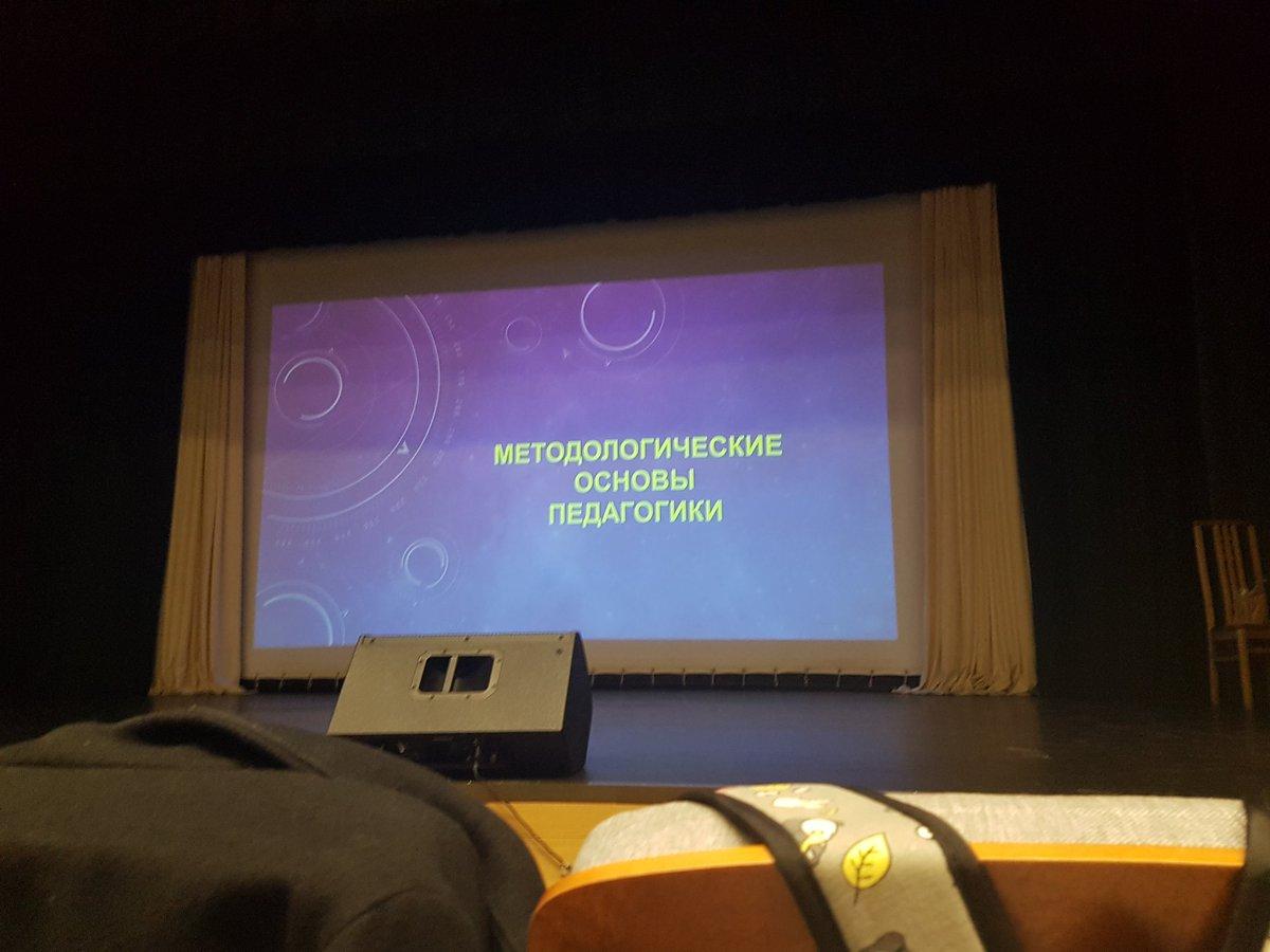 Космос презентация детям
