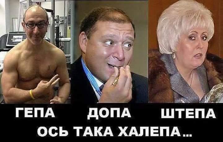 Расследование дела Охендовского еще не возобновлено, - Холодницкий - Цензор.НЕТ 9129