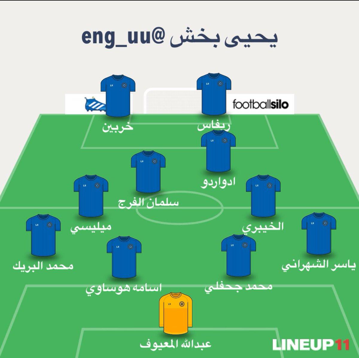 تغطية مبارااة الاتحاد والهلال .. تشكيلة الفريقين + حوار بعد المباراة ...