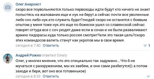 Захарова: Кремль просчитывает шаги в случае возможной поставки Киеву вооружения США - Цензор.НЕТ 6131
