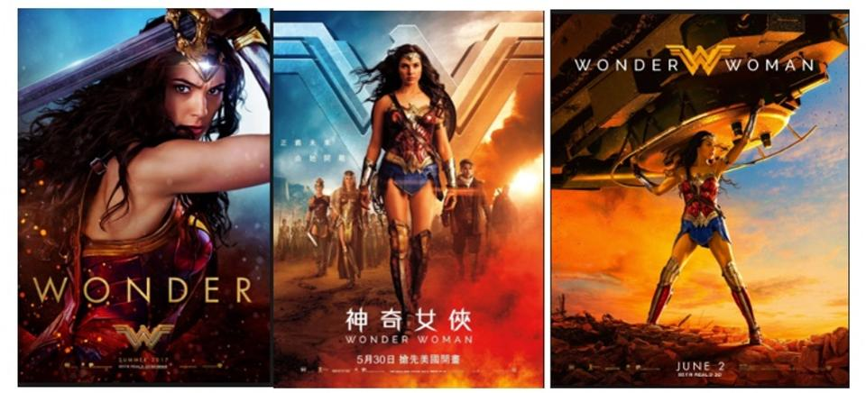 Despite the huge U.S. box office take, Wonder Woman was the worst-performing superhero film overseas in a decade  https://t.co/hlCgBGwpKx