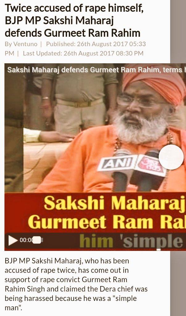 #SanskaariBalaatkaari #BJP#MP #SakshiMaharaj himself #accused of two #rapes #supports #rape #convict RamRahim   http://www. newindianexpress.com/videos/videos- nation/2017/aug/26/twice-accused-of-rape-himself-bjp-mp-sakshi-maharaj-defends-gurmeet-ram-rahim-102290.html &nbsp; …   <br>http://pic.twitter.com/RTdZxJ2Fmi