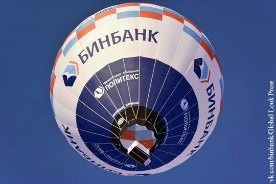 История с «Бинбанком» обнажила кризис российской банковской системы