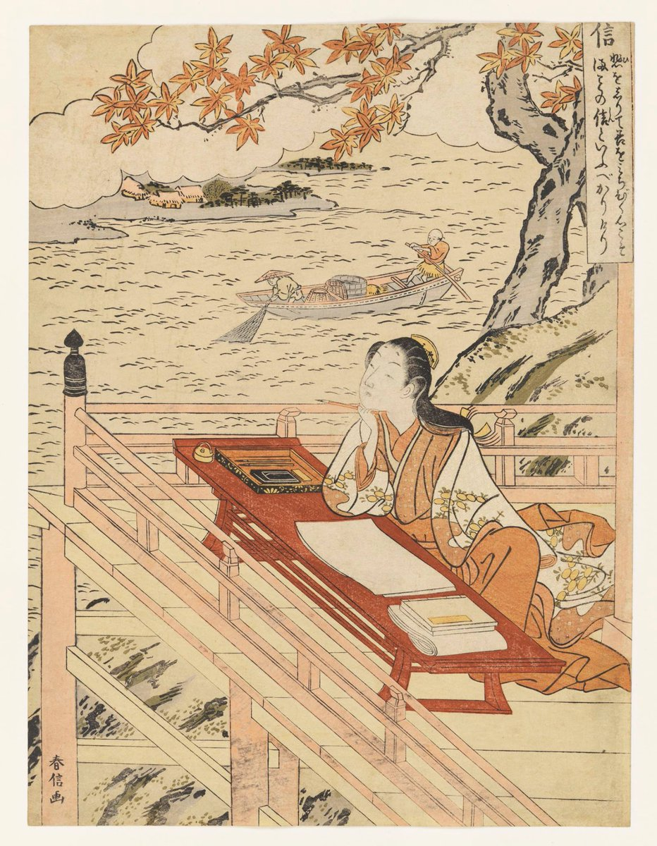 &quot;Faith&quot; from the series The Five Virtues, #woodblock print, ink and color on paper by Harunobu Suzuki (1725?-1770). #Japan #Archives<br>http://pic.twitter.com/P0RfEbzc6l