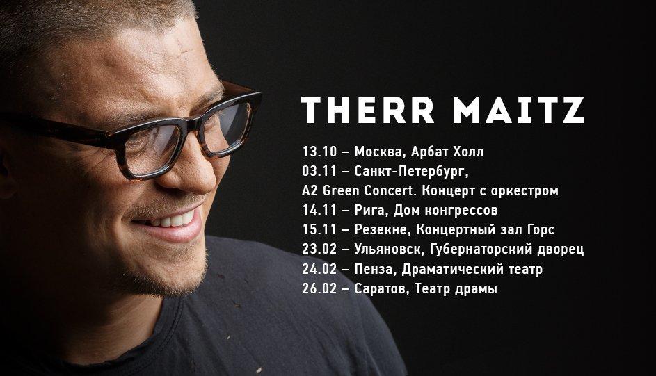 Расписание ульяновск димитровград