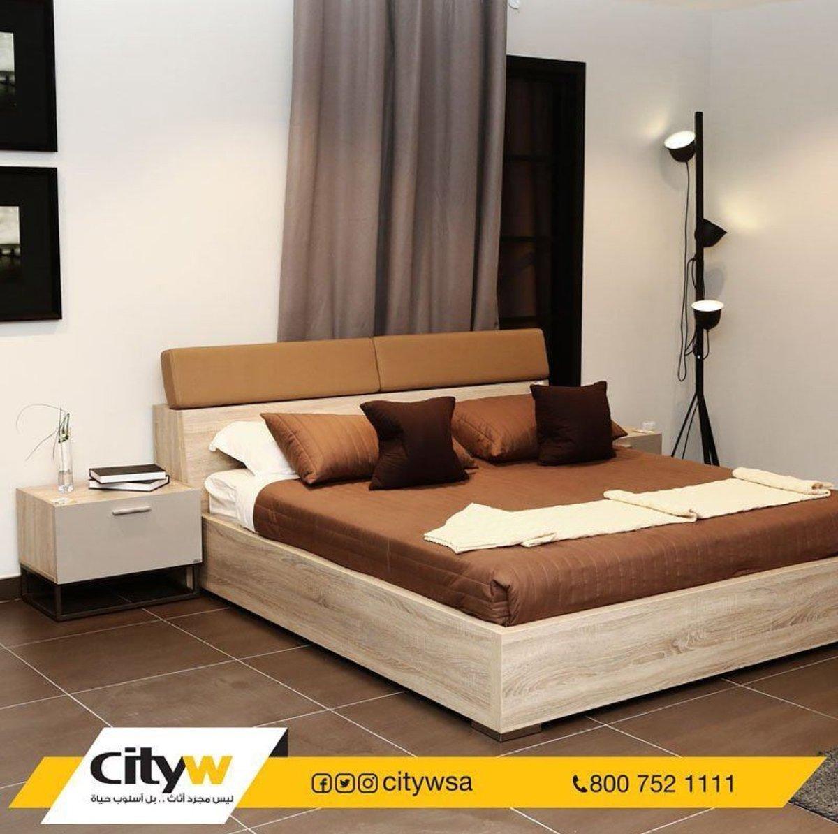 Cityw سيتي دبليو On Twitter عرض اليوم الوطني سرير مزدوج بقيمة 1196 كود الصنف 7 4 7 كمدينة كود 9 4 19 سعر العرض 525 العرض حتى 24 9 2017 Https T Co 6tf7iocevz