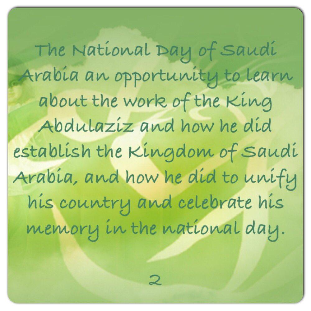 عبارة عن اليوم الوطني بالانجليزي Asyalafi Blogspot Com