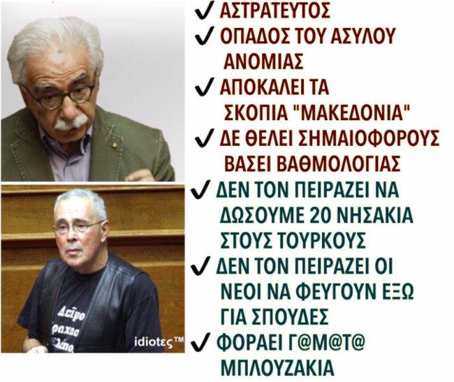 ᅫ゚ᅫᄍ ᅫᆲᅫ퐤죄チᅬノᅬタᅫᅫᄍ ᅬタᅫᅬナ ᅫ쵀뫠쾌ᅬヘᅫ푀トᅫ뫠ᄍ ᅫ퐤ᄆ ᅫ쾨ヘᅬテᅫᅬナᅫᄑ ᅬトᅫᄆ ᅬタᅬチᅫᅫ봬쾙ᅫ퇘뫼トᅫᄆ ᅬトᅫ외ツ ᅫ쇄최タᅫ뫮ᅫᄡᅫ쇠ナᅬテᅫ외ツ! #syriza_xeftiles https://t.co/tGvuLJgb6v