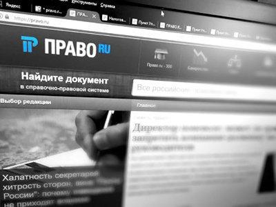 Заявление в арбитражный суда краснодарского края о выдаче исполнительного листа