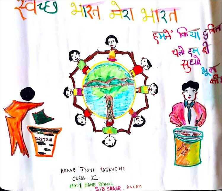 All must come together for a @swachhbharat...this is the message from the award winning artwork by Arnab Jyoti Rajkhowa from Sibsagar, Assam