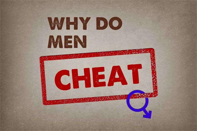Dating cheat