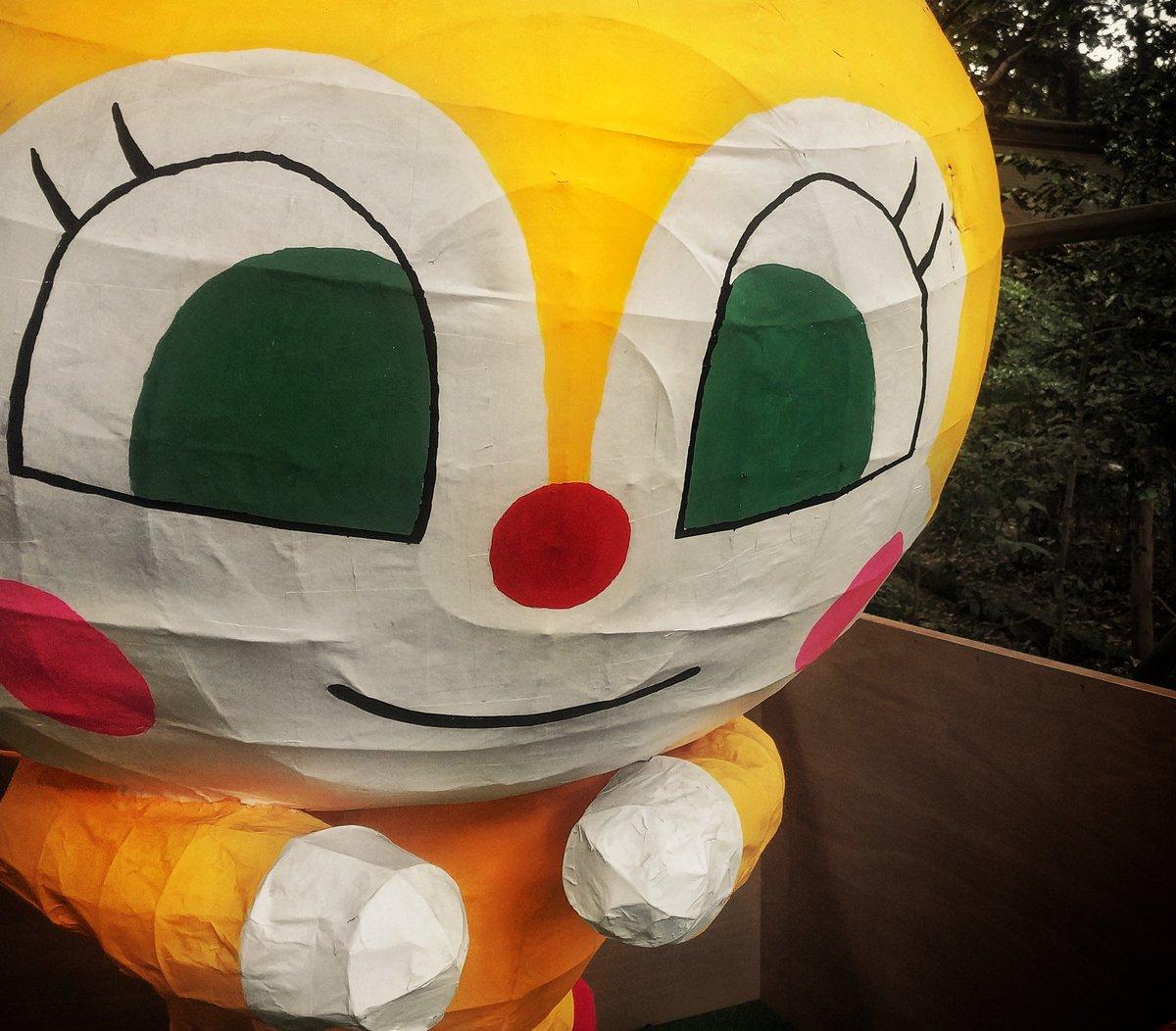 Paper.  #paper #papermache #papercraft #paint #art #handmade #anpanman #dokinchan #hachimangu #koenji #tokyo<br>http://pic.twitter.com/po4IAQ9O5z