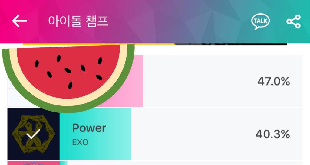 Show Champion  Vote Vote Vote #EXO_POWER #EXO #TheWarExo #엑소 #엑소_POWER #ThePowerOfMusicpic.twitter.com/pSgCc6C58r