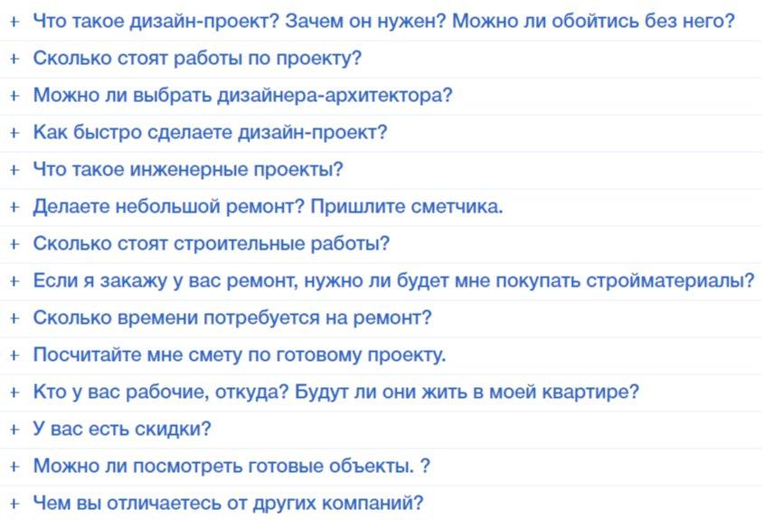 Ответы на вопросы по истории