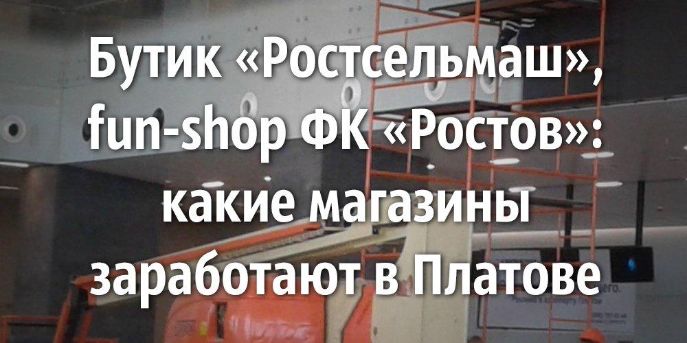 Какие магазины в метрополисе на войковской