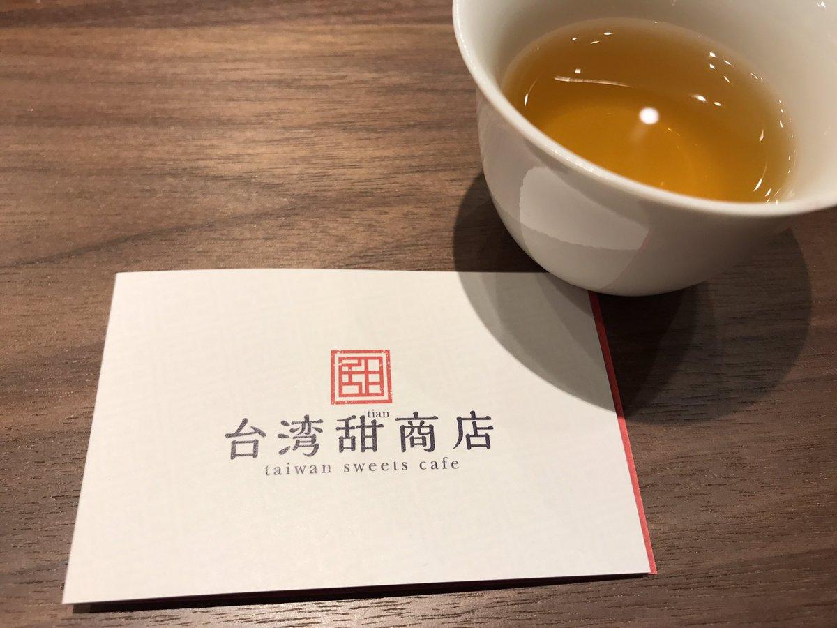 本日オープン 阪急三番街の「台湾甜商店」で『芋圓仙草満足』税込¥799。