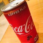 待って結局どっちなのコカコーラのロゴ入りのコーヒーがとっても斬新