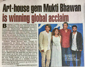 MUKTI BHAVAN The most definite and obvious choice to represent India at the Oscars this year. https://t.co/wAADnaWMwR