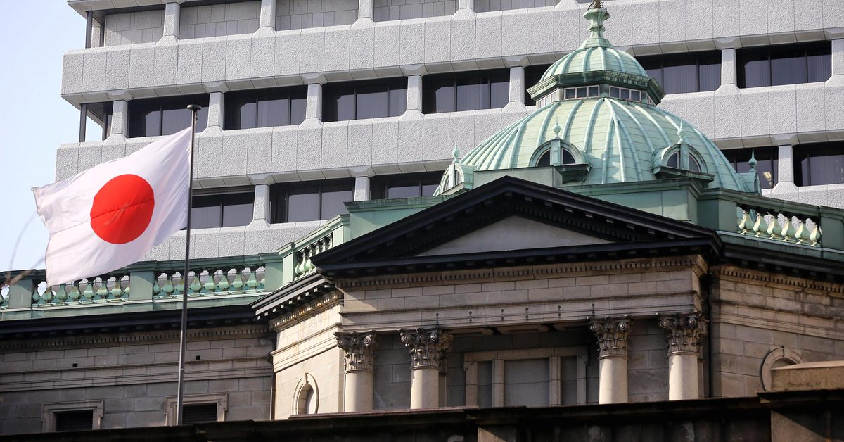 #BankofJapan keeps its monetary policy unchanged and maintains its upbeat view of the economy. @INVESTECHAPP #INTERNATIONALFUNDS #INVESTNOW <br>http://pic.twitter.com/OAC3iC16Wf