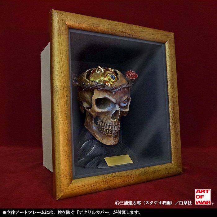 (承前)別売の立体アートフレームで、作品を美しくお飾りいただけます。ご予約はこちら> #berserk