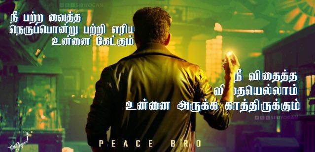 #PeaceBro #MersalTeaser  WORLD RECORD MERSAL TEASER #RecordBreakingMersalTeaser #Mersal @actorvijay #ThalapathyVijay #MersalThalapathy !!<br>http://pic.twitter.com/lspmkbKoYb