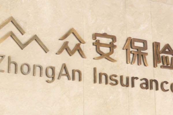 #ZhongAn  #Innovation in #China. Online-only insurer stats: 7.2bn #insurance policies sold. 492m customers. Next: £1.5bn #IPO. #Insurtech<br>http://pic.twitter.com/QnEDLqSa8e