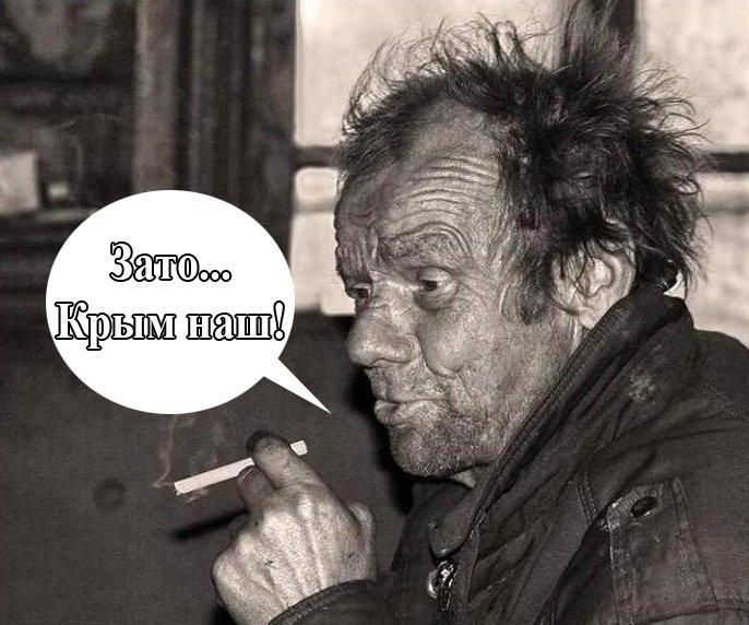 Положение прав человека в условиях российской оккупации в Крыму ухудшилось, - доклад ООН - Цензор.НЕТ 1332