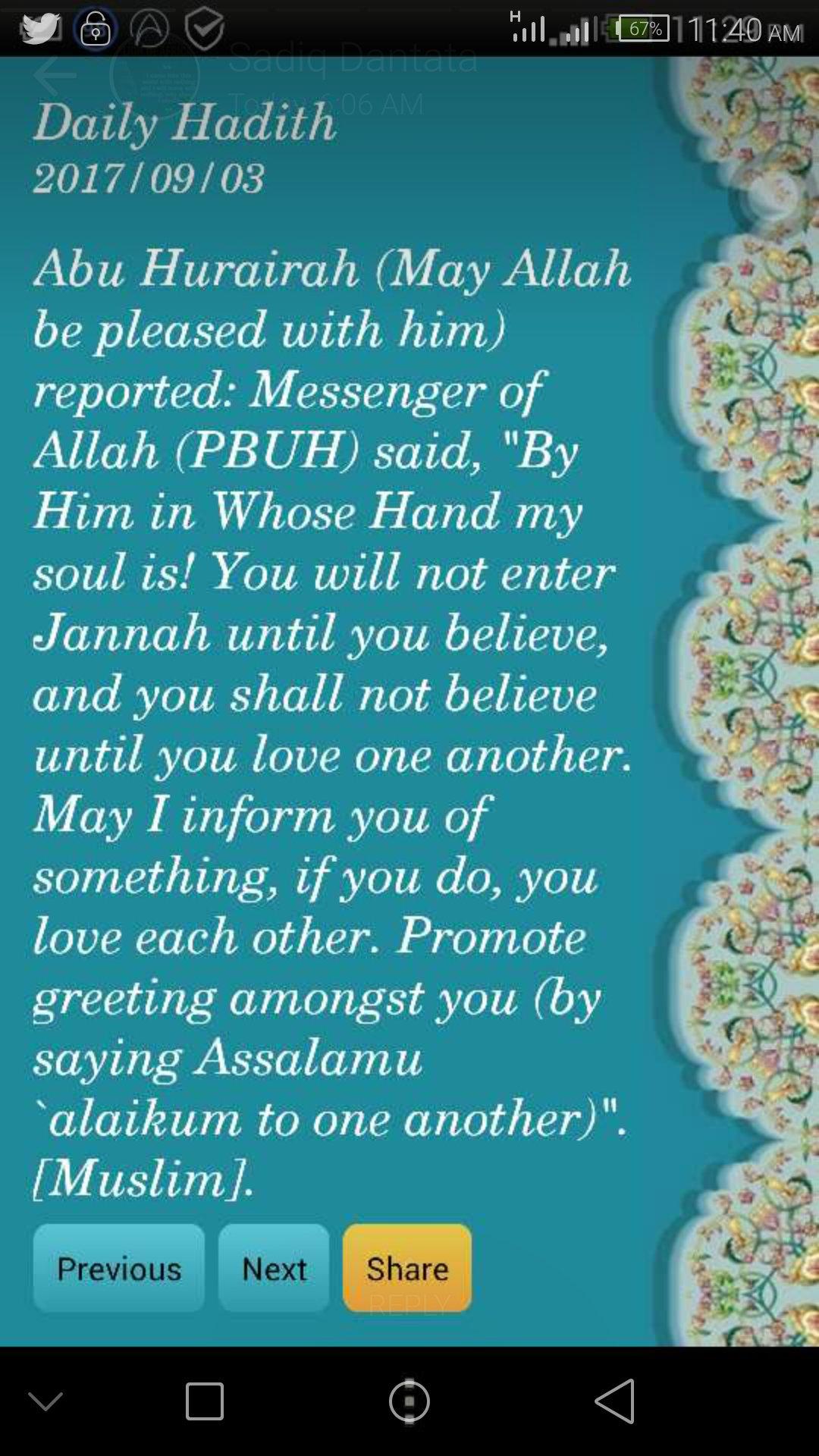 S Umar On Twitter Hadithoftheday Assalamu Alaikum Wa Rahmatullah
