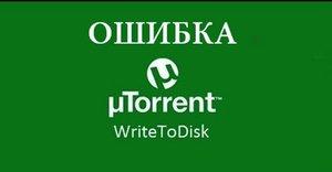 Скачать фильм бесплатно сталинградская битва
