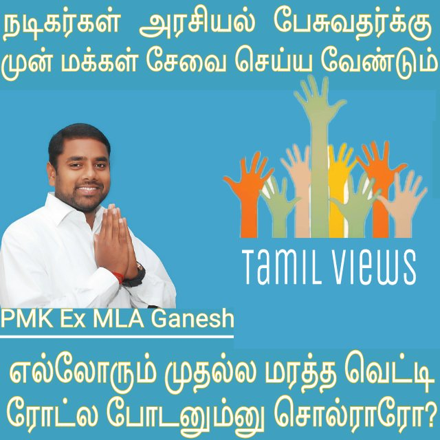 Tamilviews hashtag on twitter 1 reply 2 retweets 12 likes altavistaventures Gallery