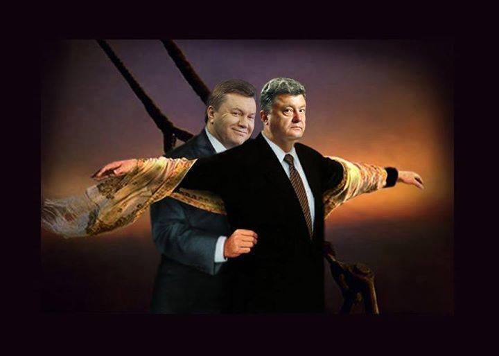 Следующее заседание суда по делу о госизмене Януковича состоится 5 октября - Цензор.НЕТ 2319