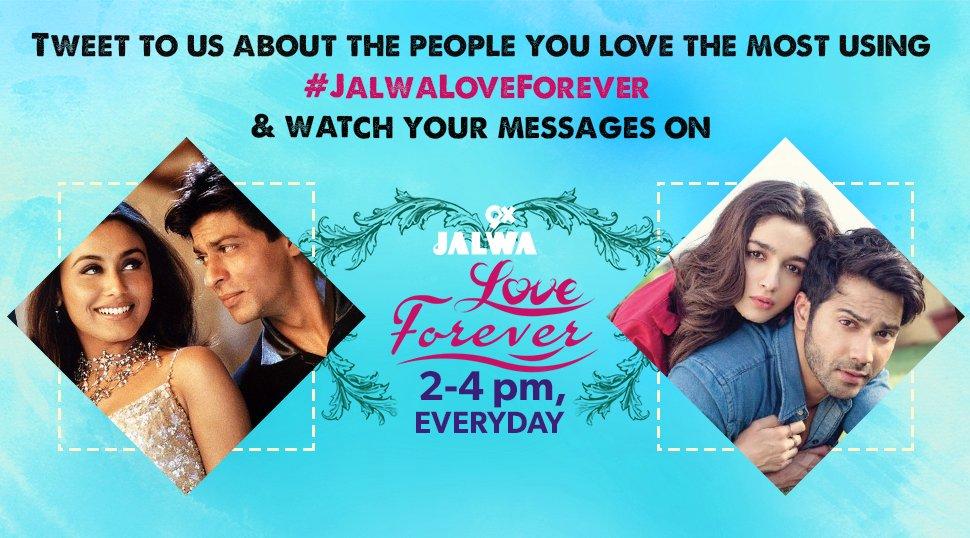 Tweet to us NOW! 😀 #JalwaLoveForever is LIVE! https://t.co/31fK4txvg1