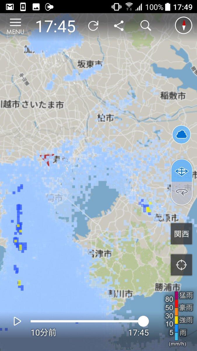 雨雲 レーダー 関東