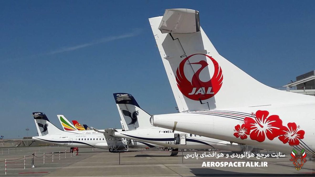 And here there are! Persian twin sisters (F-WWEC &amp; F-WWET) with a Samurai friend (JAL) at #TLS  #avgeek #planespotting <br>http://pic.twitter.com/0DAWfk1fBW