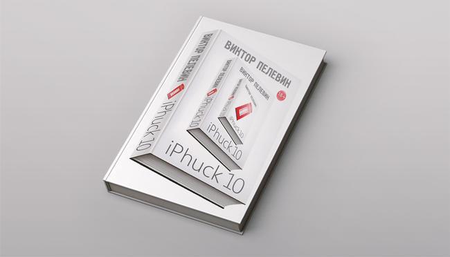 Скачать книгу на телефон бесплатно нокиа