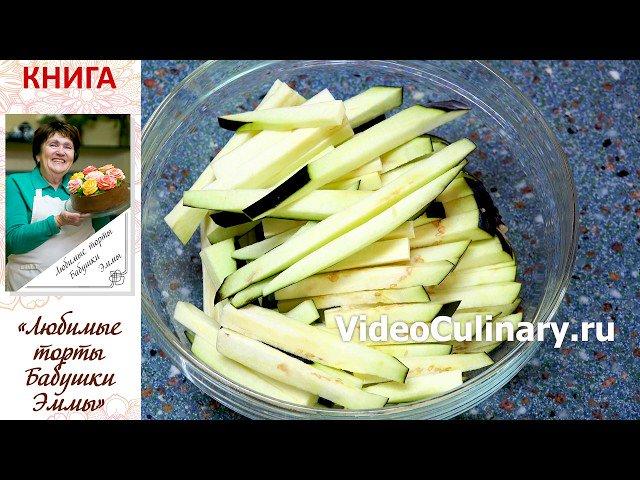 Фото рецепт салат гнездо глухаря