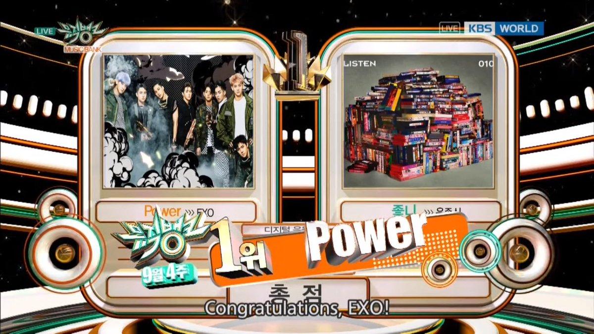 EXO POWER WIN Show Champion  M Countdown   Music Bank #Power6thWin Inkigayo   Music Core  @weareoneEXO #Power #EXO_Power #EXO #엑소<br>http://pic.twitter.com/MMmgTDixHt