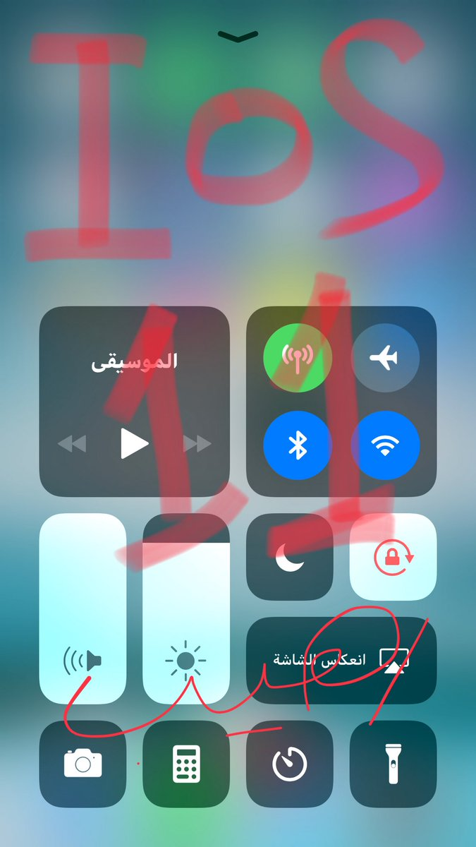 #iOS11  is very cool #appel <br>http://pic.twitter.com/cA5jZ55Lu9