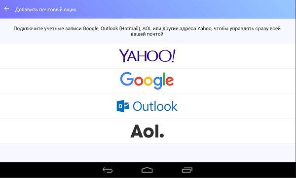Скачать на андроид opera mobile