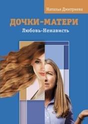 Книга скачать бесплатно в формате txt