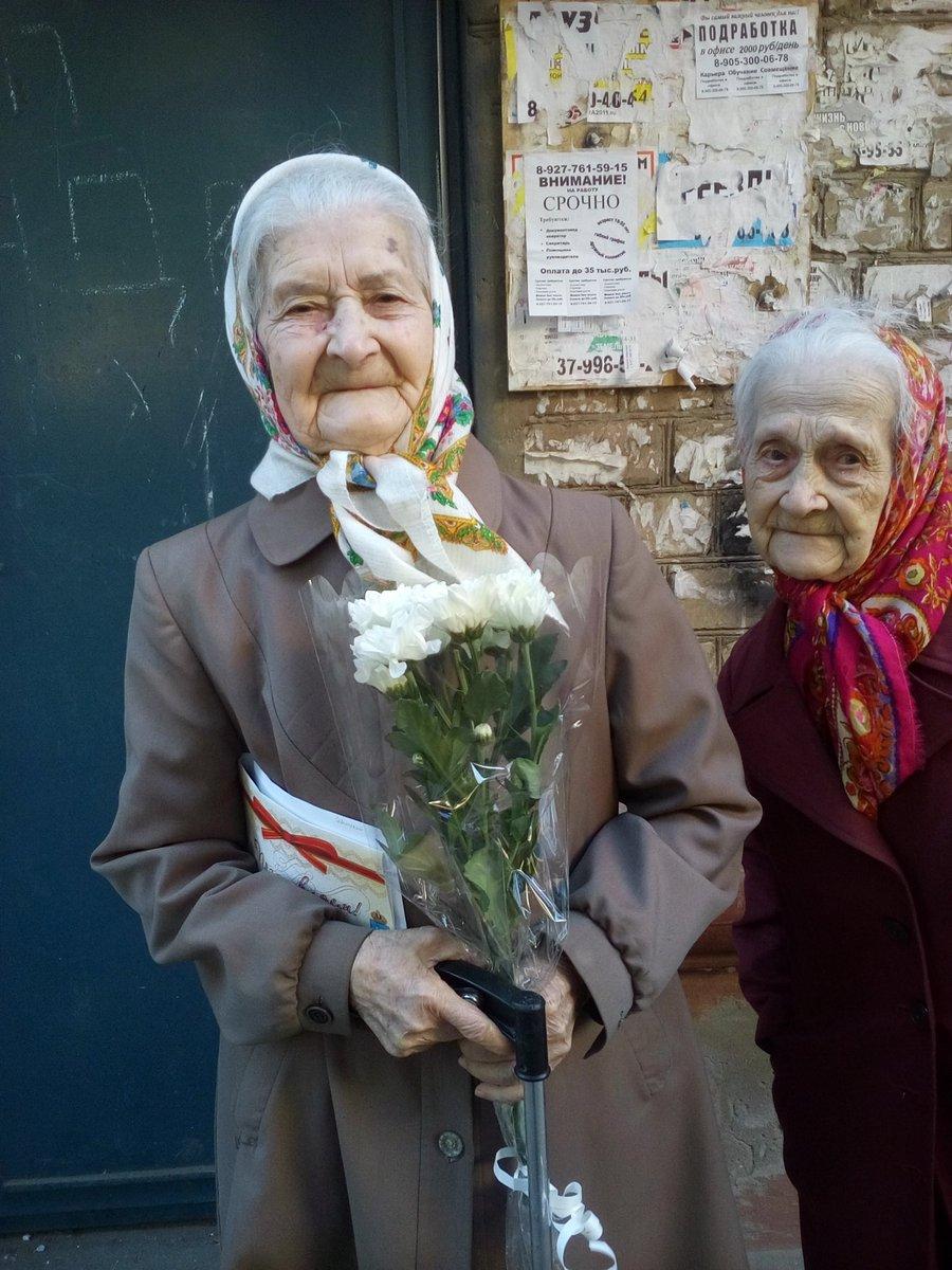 Поздравления с 90 летием ветерана вов