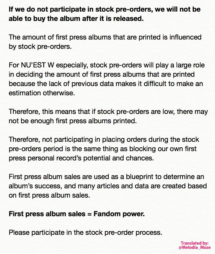 Jee on twitter readrt nuest w album pre orders info 422 am 22 sep 2017 malvernweather Images