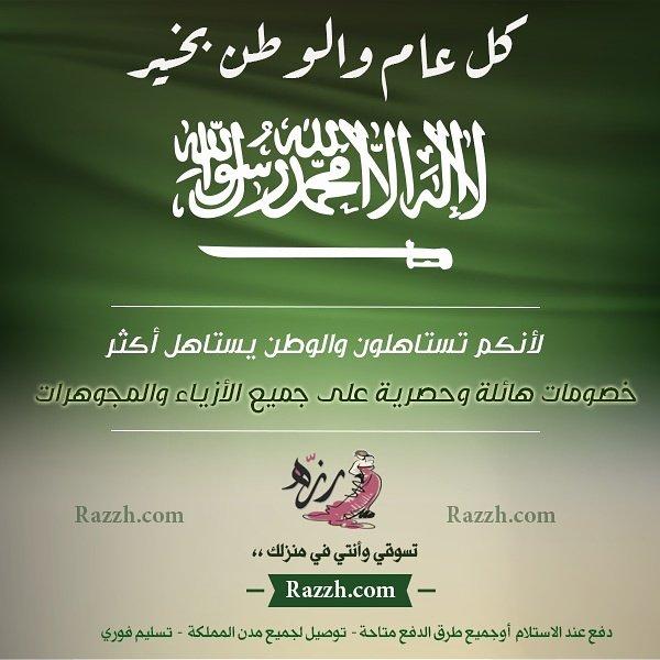 33411149df30d عروض في السعودية and العروض والتخفيضات 🏷️
