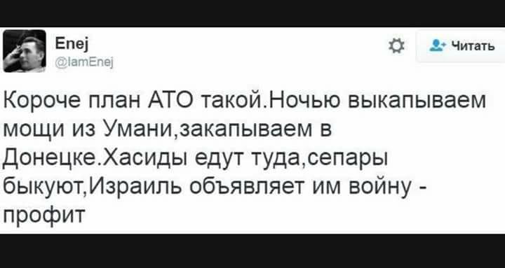 Пожар на военных складах в Донецкой области полностью ликвидирован, - ГСЧС - Цензор.НЕТ 6453