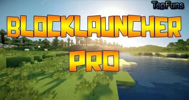 blocklauncher pro на майнкрафт 0.13.0 #5