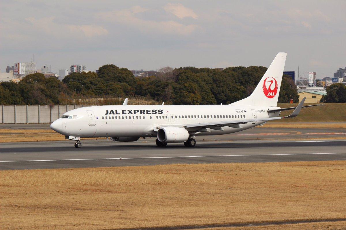 日付けを見たら3/4に撮っていた「さしこジェット」。 #JA345J