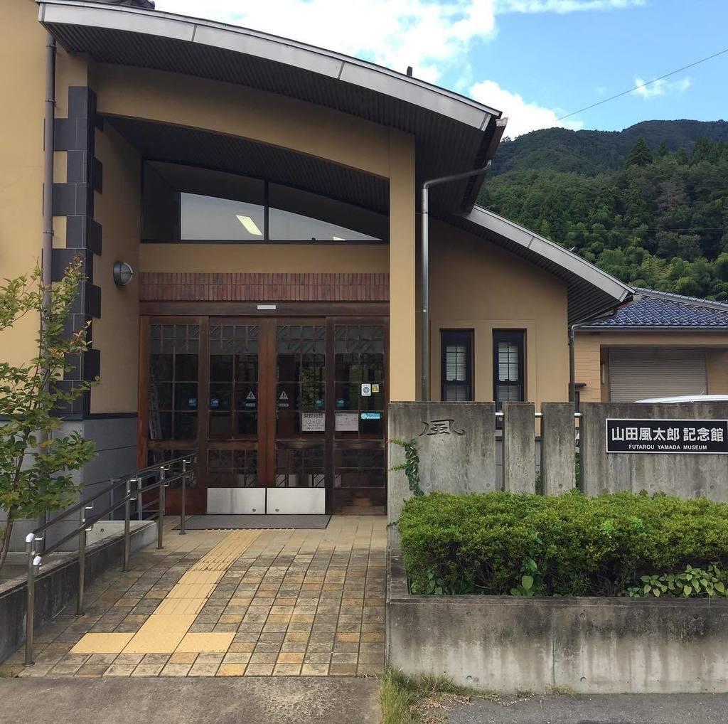"""コトブキ荘 on Twitter: """"山田風..."""
