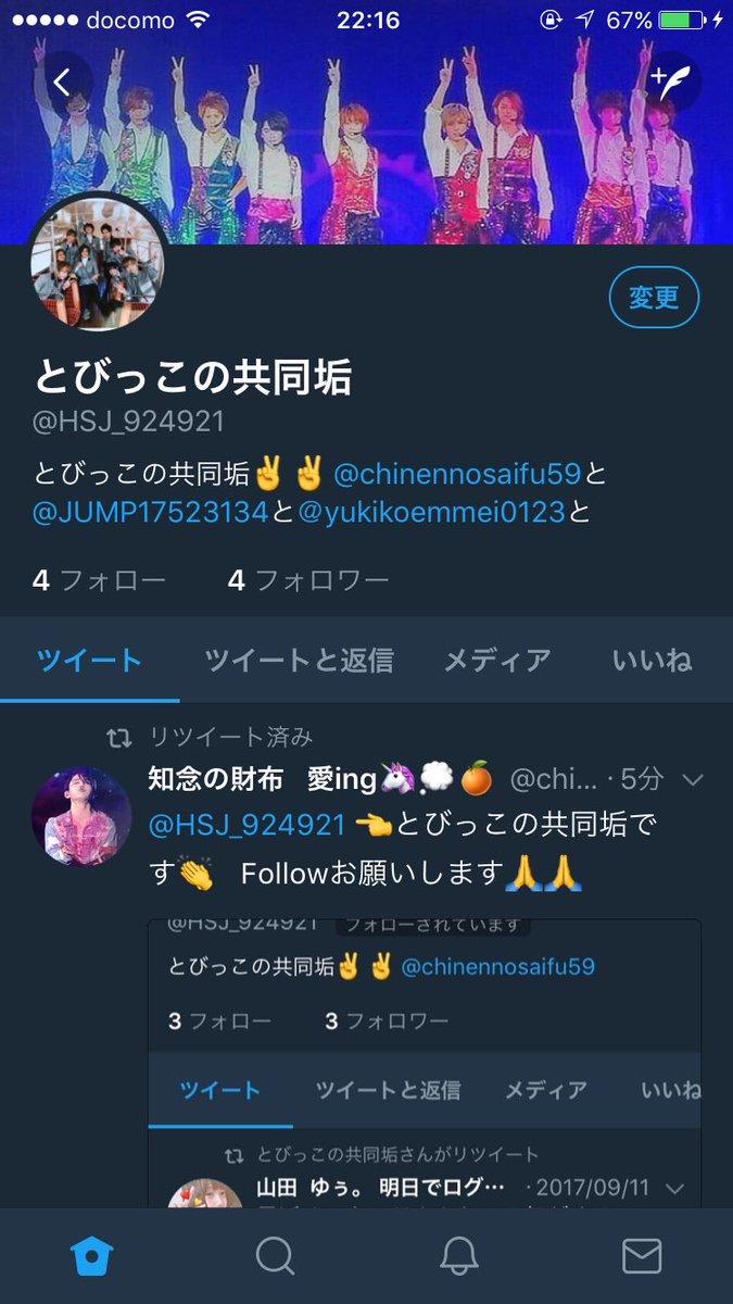 yukikoemmei0123