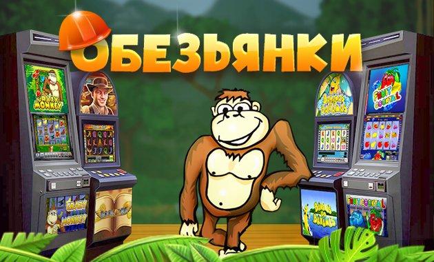 Pic18f452 игровые автоматы бесплатно играть игры без регистрации и смс в слот автоматы